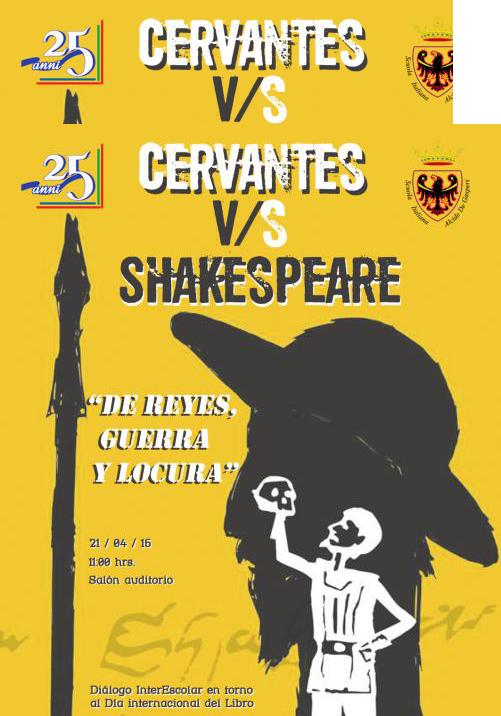 cervantes versus shakespeare
